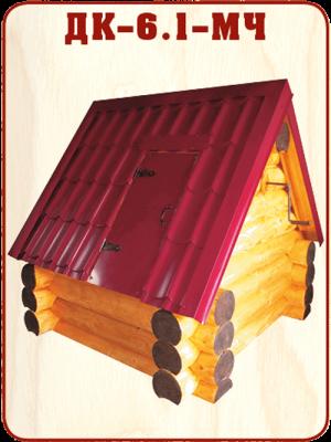 Домик для колодца ДК 6.1 МЧ